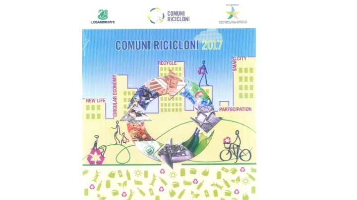 """Aci Castello tra i """"Comuni Ricicloni 2017"""""""