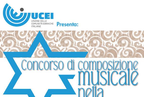Concorso di Composizione Musicale  nella Tradizione Ebraica