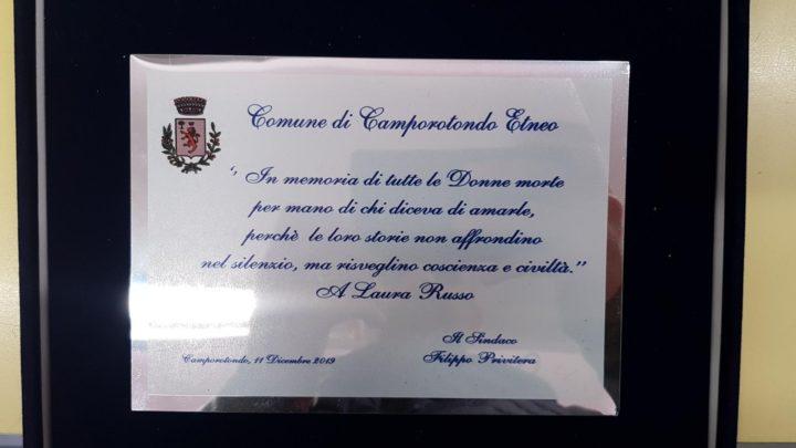 Camporotondo etneo: un albero d'alloro in memoria di Laura Russo.