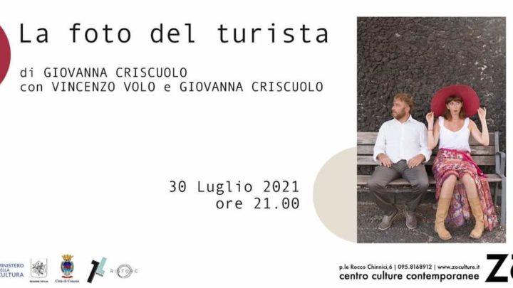"""""""La foto del turista"""" di Giovanna Criscuolo, il 30 luglio al Centro Zo Culture Contemporanee"""