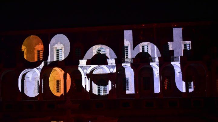EHT, un modello di innovazione che parte da Catania ma guarda al mondo